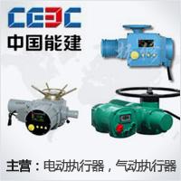 揚州電力設備修造廠