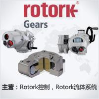罗托克阀门控制技术(上海)有限公司