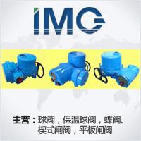 天津国际机械有限公司