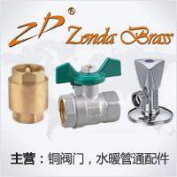 玉环县中大铜业有限公司