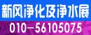 20171206石家庄空气净化展S