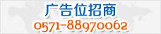 溫州聚通閥門有限公司