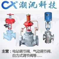 杭州潮汛流體控制科技有限公司