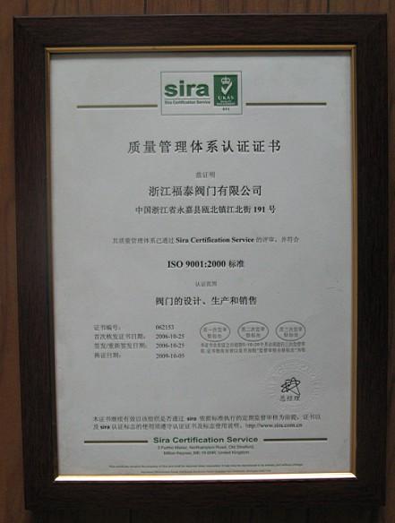 SIO9000