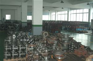 上海奉高泵阀制造有限公司