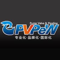 全球阀门网即将参加2017第十二届温州(金鹰)泵阀展览会
