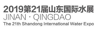 全球閥門網參加21屆山東國際水展