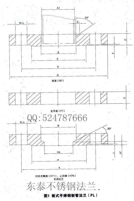 电路 电路图 电子 原理图 535_800 竖版 竖屏