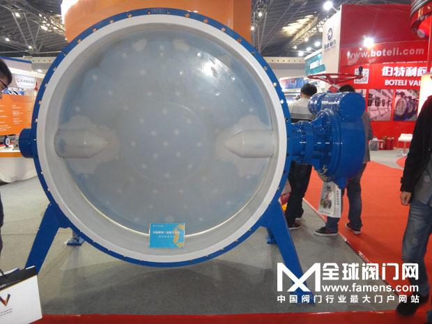 一批高端阀门亮相第七届中国(上海)国际流体机械展览会