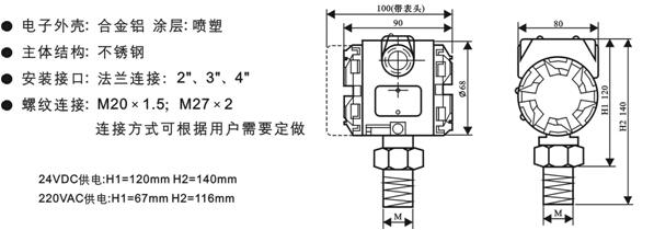 压力变送器工作原理 压力变送器接线图