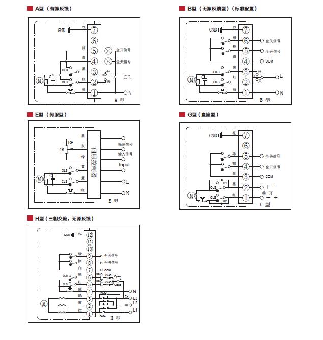 产品电路图