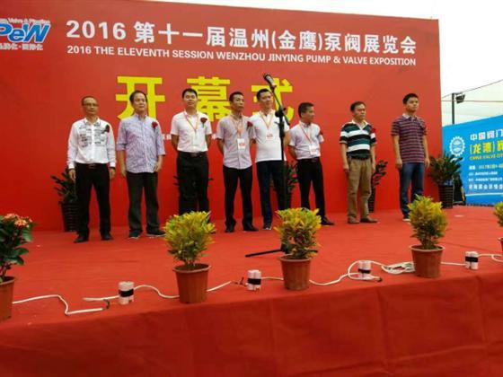 并隆重举行了此届展会开幕式仪式,温州永嘉金鹰广告有限公司董事长戴图片