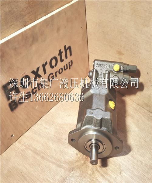 我公司专业经营国外进口液压泵图片