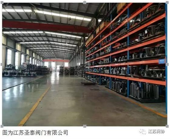 江苏圣泰阀门:坚持品质为先管理为辅 企业稳步发展中