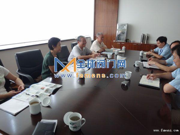 江蘇閥協行業組織將由中核科技主要負責