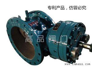 邵陽高品液壓閥門推出第五代全自動雙控半球閥