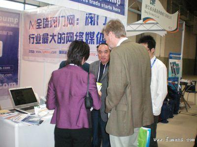 全球阀门网参加FIUID2009第九届中国国际流体机械展览会