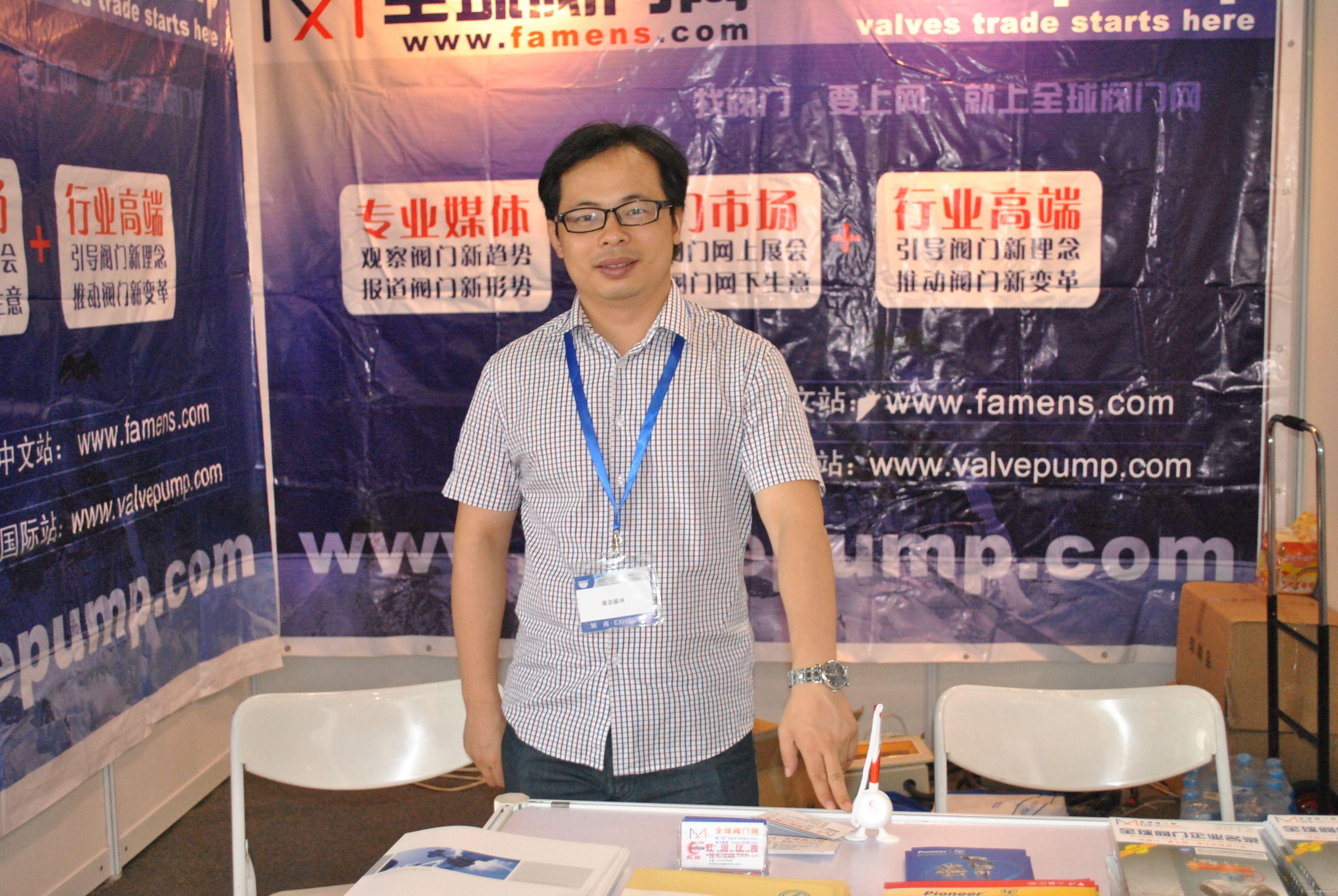 全球阀门网参加第二十三届多国仪器仪表学术会议暨展览会