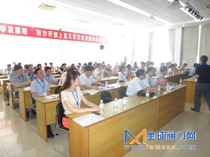上海通用機械核電火電工程應用與發展學術年會在上海舉行