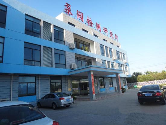 江蘇省閥門產品質檢中心對外承接閥門產品和原材料質量檢驗
