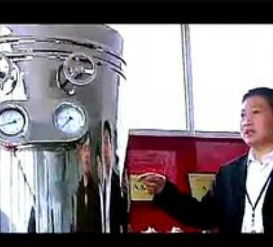 溫州貝諾機械有限公司宣傳