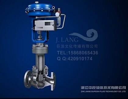 中控流體LN8系統控制閥