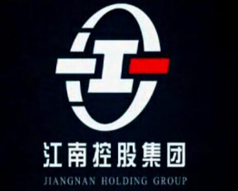 江南控股閥門產品展示