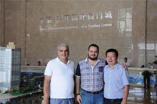 黎巴嫩客商來中國·玉環國際閥門城尋找生產企業