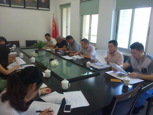 溫州泵閥研究院參加永嘉縣服務業標準化試點工作啟動會議