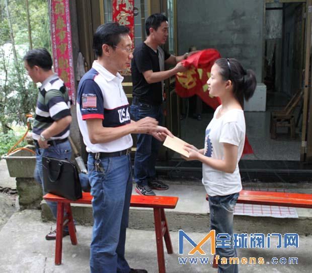 上海增欣机电开展献爱心捐助活动资助一特困子女圆大学梦