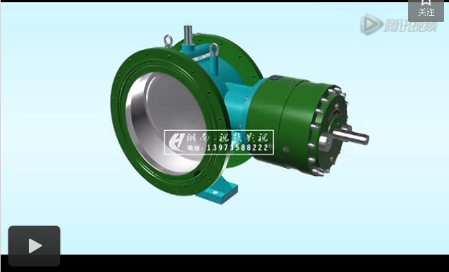 邵陽高品液壓閥門:全自動雙控半球閥(第5代)