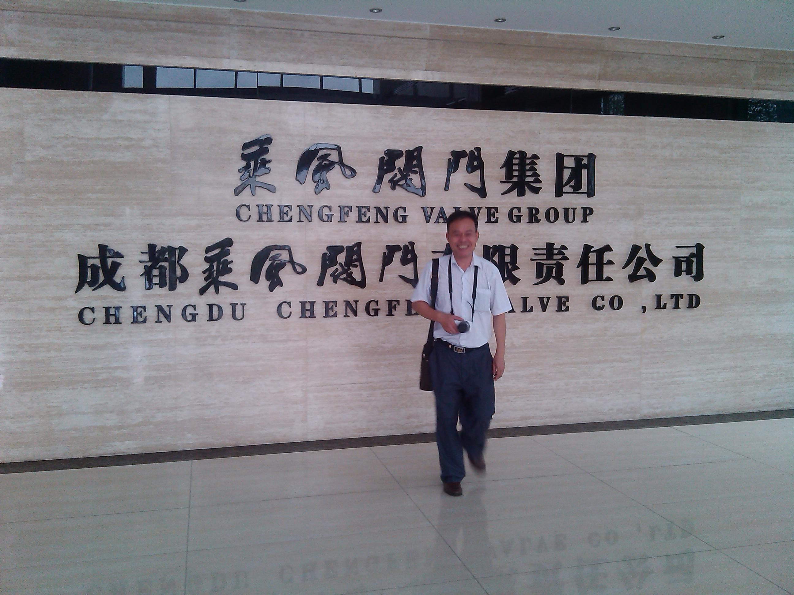 盛根林筆耕不輟用辛勤汗水換來《中國工業報》用稿300篇