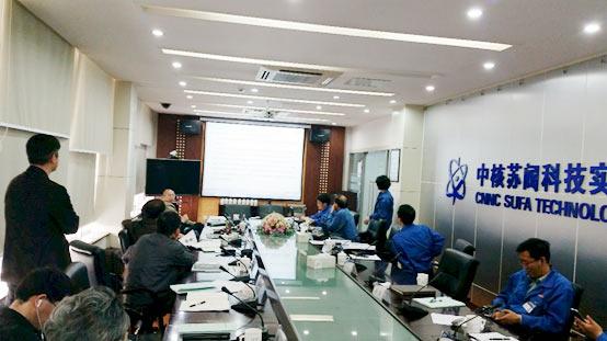 宋银立秘书长参加中石化LNG低温阀门国产化会议