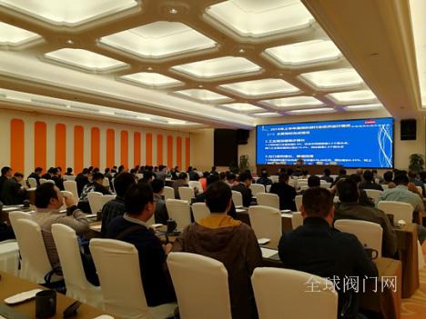 江苏六合资料行业学术研讨和行业发展论坛在常州举行