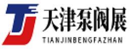 2022天津國際泵管閥智能制造展覽會