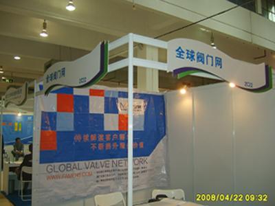 全球阀门网参展北京泵阀展、上海电力展