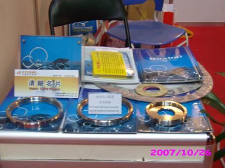 温州市华海密封件:六合彩特码资料密封件产品畅销国内外市场