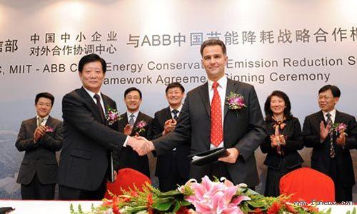 abb与工信部签署节能降耗战略合作框架协议