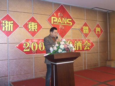 上海浙东阀门集团化危为机,加快公司发展进程