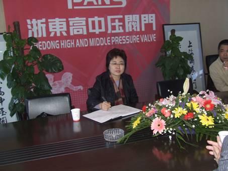 永嘉县委副书记李爱燕到浙东高中压阀门有限公司进行走访考察