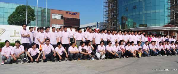 上海滬工閥門廠全體員工開展世博之旅活動
