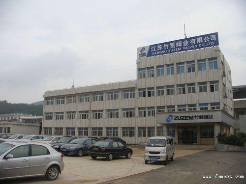 江蘇竹簀閥業:努力調整產品結構做大低壓閥門產業