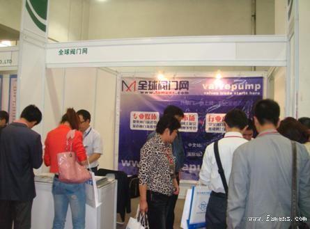 第11届中国国际流体机械展览会在上海举行