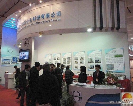2011上海国际铸件展圆满落幕
