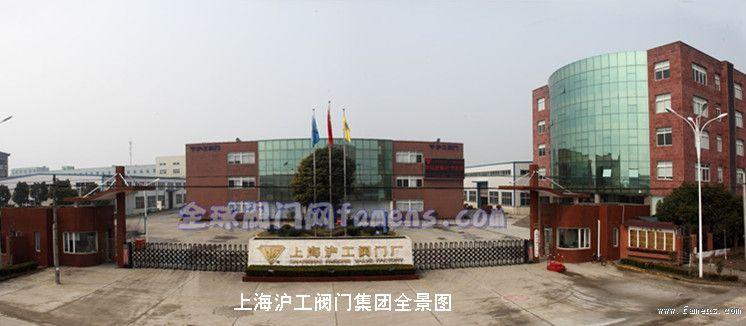 上海滬工閥門集團沿著品牌之路再邁新步伐