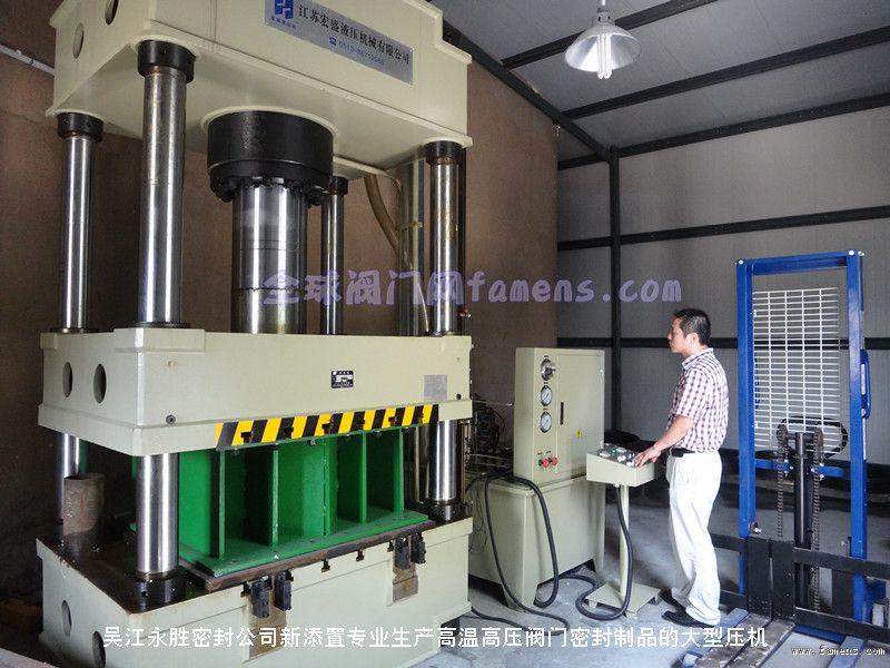 苏州吴江市永胜密封制品公司产品升级换代再谋新发展