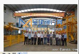 国家能源局等领导一行考察上海开维喜阀门集团