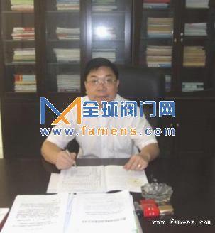 浙東高中壓閥門科技創新的帶頭人--朱福敏