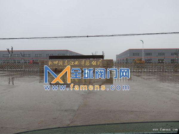 江西乾坤铸造公司:坚持发展铸造实体产业,为用户提供优质阀门铸造零部件