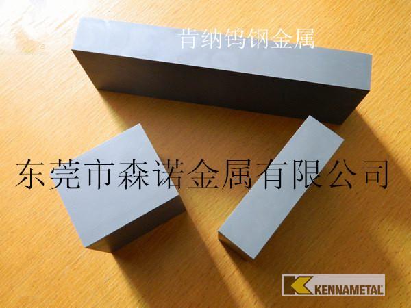 高硬度yg8钨钢性能